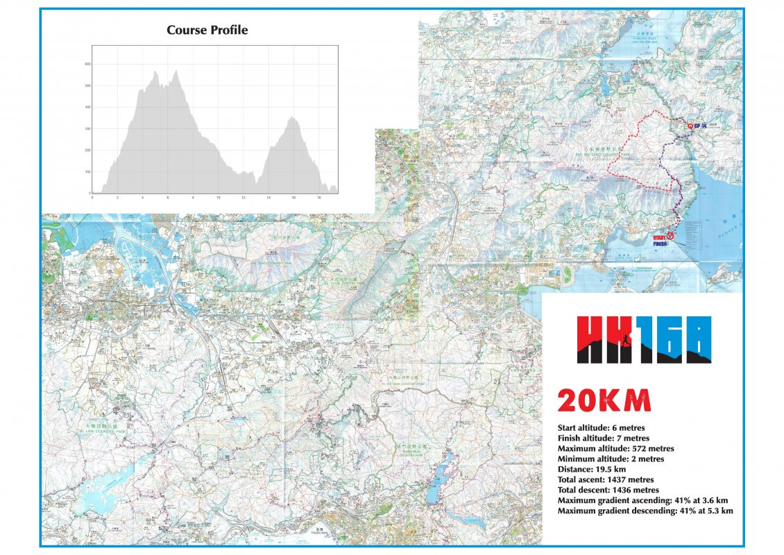 gallery/hk 168 (2018) 20km course map-page-001